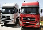 <span style='font-weight:300;'>Tracteurs</span><br/>DENG FENG chez BURGAN