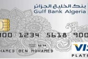 <span style='font-weight:300;'>AGB consolide son offre</span><br/>Visa Platinium, une carte de paiement haut de gamme