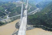 <span style='font-weight:300;'>Les plus grands groupes de construction 2012</span><br/>Le Top 3 mondial exclusivement chinois
