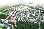 <span style='font-weight:300;'>Quartier Ryad, Oran</span><br/>Une belle vitrine du savoir-faire de l'entrepreneur algérien