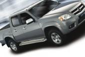 <span style='font-weight:300;'>Mazda BT-50 avec un crédit à 0% d'intérêt</span><br/>Un pick-up à la portée de tous