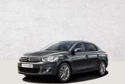 <span style='font-weight:300;'>Citroën C-Elysée</span><br/>Accent, Aveo, Logan… comme cibles