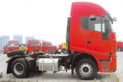 <span style='font-weight:300;'>Une nouvelle gamme de tracteurs et porteurs 4x2 et 6x4 pour affronter le marché asiatique</span><br/>IVECO 682 fait son entrée