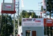 <span style='font-weight:300;'>Elévateur pour chantiers</span><br/>Des monte-charge OGEI espagnols chez Mixtrade