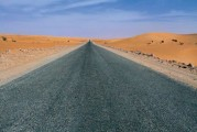 <span style='font-weight:300;'>Du Sahara au Sahel, plus que 650 km</span><br/>Route transsaharienne : les entreprises EVSMet EPBTH soumissionnent pour des travaux au Niger