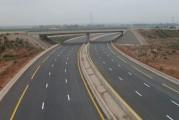 Il faut disposer d'1 milliard de DA ou l'équivalent en devise pour postuler à l'exploitation de l'autoroute Est-ouest