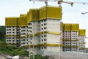 <span style='font-weight:300;'>Progression rapide de la construction</span><br/>Doka propose Doka OneGo