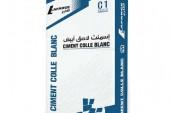 <span style='font-weight:300;'>Premières productions des Ciments et Mortiers d'Algérie</span><br/>Lancement du C1 sur le marché le 20 aout 2016
