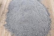 Importation ciment et rond à béton le contingent est passé de 2,5 à 5,35 tonnes en 2016