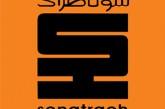 <span style='font-weight:300;'>Grand chantier de Sonatrach</span><br/>1300 km de canalisation à construire entre 2017 et 2021
