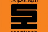 <span style='font-weight:300;'>Grand chantier de Sonatrach</span><br/>1300 km de canalisation à construire entre 2017 et 2021