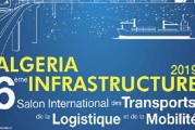 Le 6e Algeria infrastructure consacre un forum sur la logistique et le rôle des BIM autodesk dans la construction des infrastructures portuaire