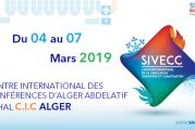 Le centre international des conférences d'Alger, CIC accueillera du 4 au 7 mars le 1er Salon international de la ventilation Chauffage.
