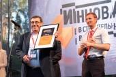 Potain MCT385 L14 sacré grue de l'année à Bauma Russie