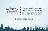 LafargeHolcim présente Oris et COpave  au World Road Abu Dhabi