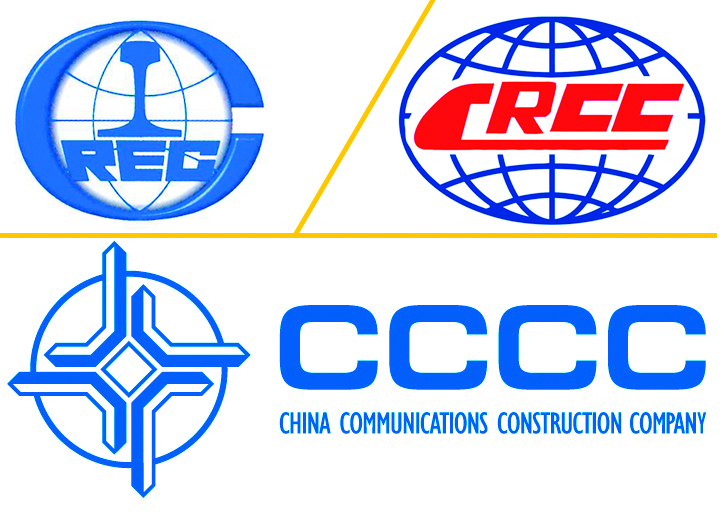 LOGO CHINOIS CONSTRUCTION