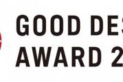 Verre architectural : AGC remporte le prix GOOD DESIGN AWARD 2019 pour WAVEATTOCH ™