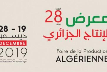 1ère Conférence-Expo internationale sur l'industrie cimentière et Clinker en Algérie reportée à Mardi 23 décembre- salle Ali Maachi-