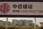 Projet de phosphate intégré : Sonatrach et CITIC signent à avenant à leur protocole d'accord de 2018