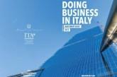 Annulation séminaire sur l'innovation industrielle organisé par l'agence italienne du commerce extérieur «ICE»