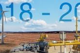 Groupe Sonelgaz :  Les grands chantiers à  mettre en oeuvre à horizon 2028