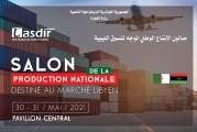 Tasdir organise son premier salon export destiné pour le marché Lybien le 30 et 31 Mai à la Safex