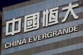 Le géant chinois de l'immobilier Evergrande Group connaîtra t-il le même sort que Lehaman Brothers?
